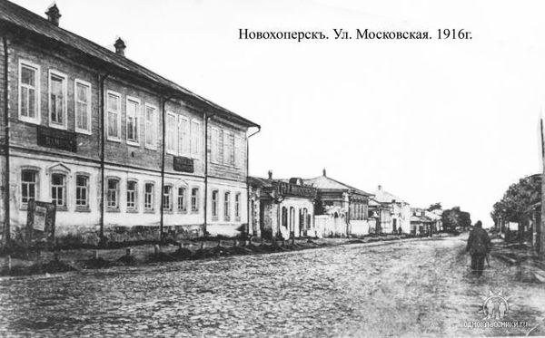 Погода белгородская область п. ракитное